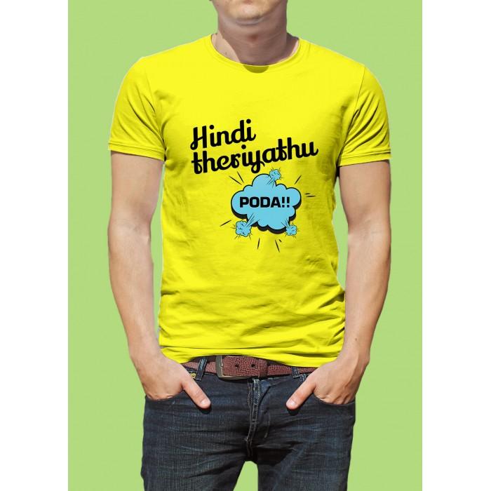 HINDI THERIYADHU PODA TEES